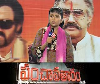 Adhinayakudu movie review in Panchavataram