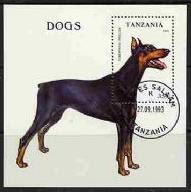 1993年タンザニア連合共和国 ドーベルマンの切手シート