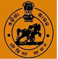 office-district-judge-mayurbhanj-recruitment-2014