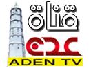 Aden TV Yemen