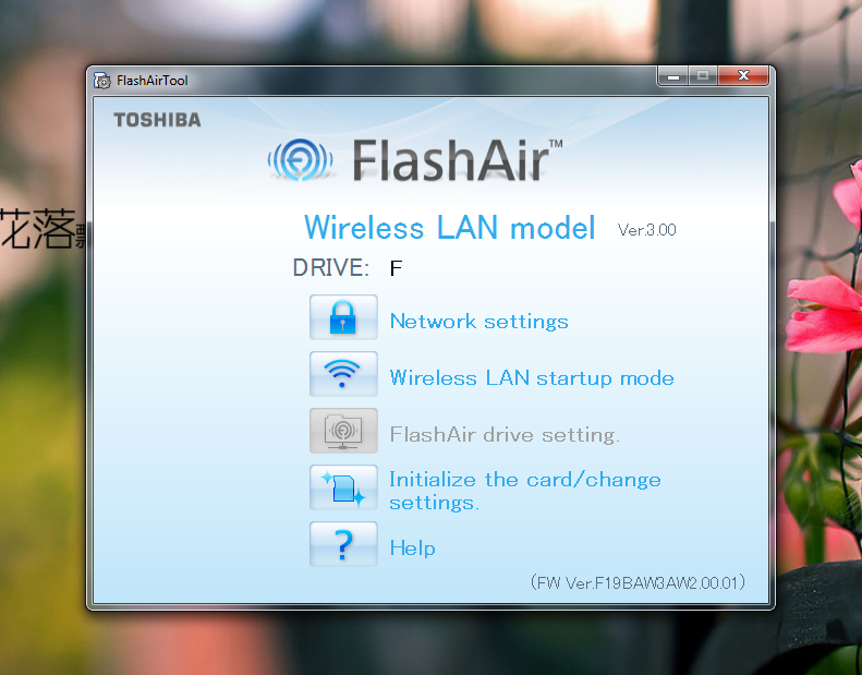 reset password toshiba flashair