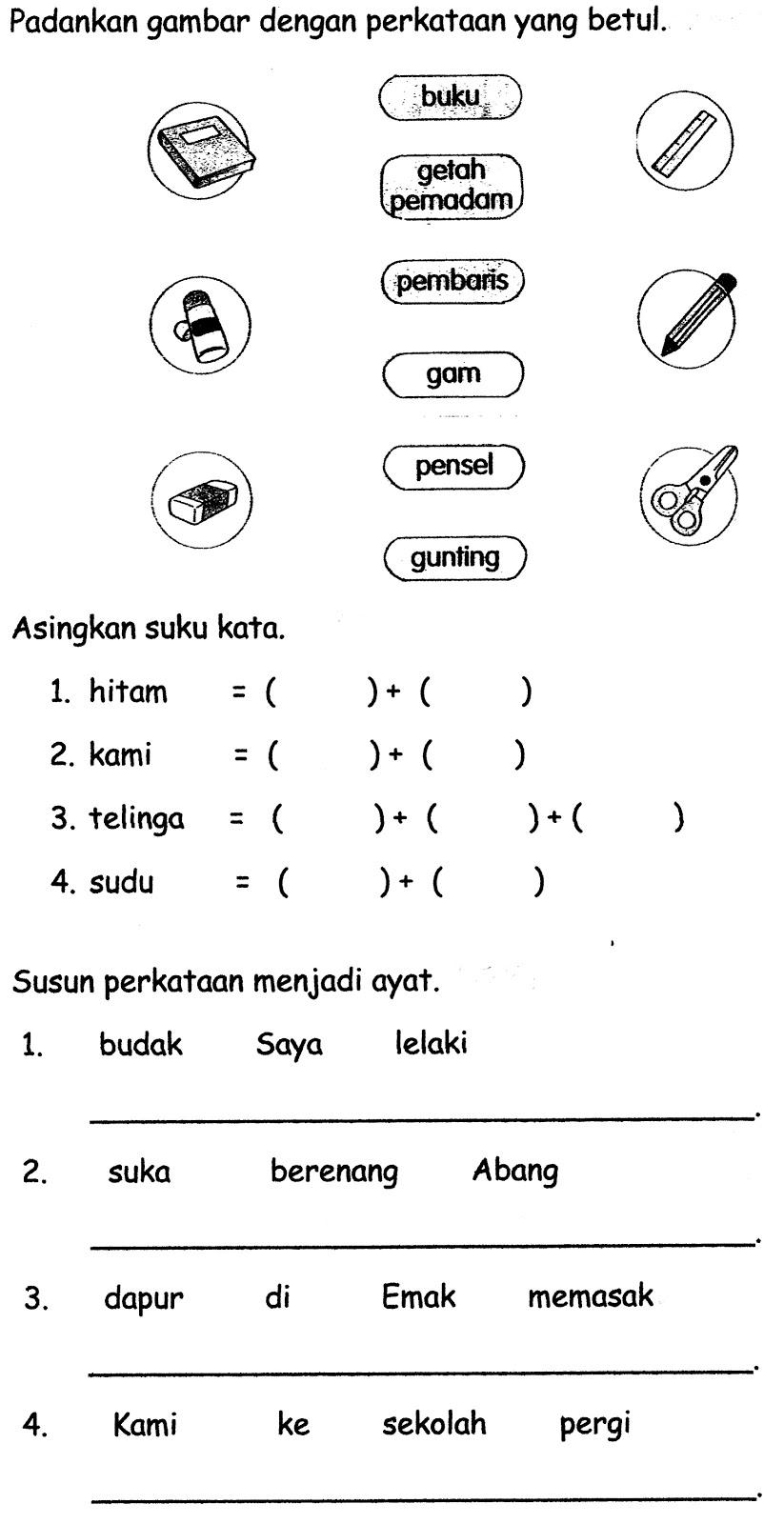 Pembantu rumah di malaysia