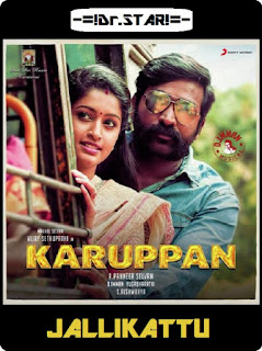 Karuppan (2017) Hindi Dual Audio UnCut HDRip | 720p | 480p