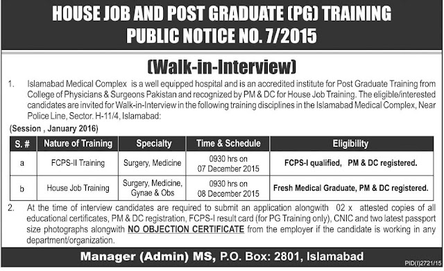 Fresh MBBS & FPCS Jobs in Islamabad Medical Complex