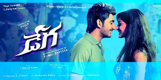Dega (2013) Mp3 Songs Free Download