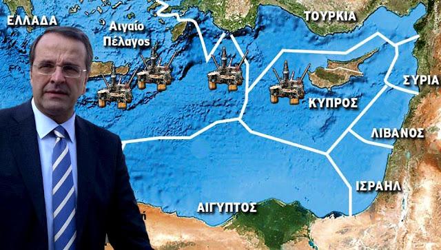 """Α.Σαμαράς: """"Ποια ανακήρυξη ΑΟΖ; Είμαστε απροετοίμαστοι για ανακήρυξη ΑΟΖ""""!"""