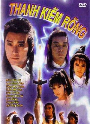 Thanh Kiếm Rồng - Dragon Sword (1986) - FFVN - (20/20)