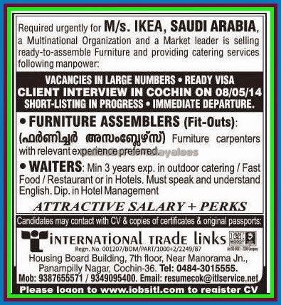Ikea mnc organization jobs for ksa gulf jobs for malayalees for Ikea jobs pay