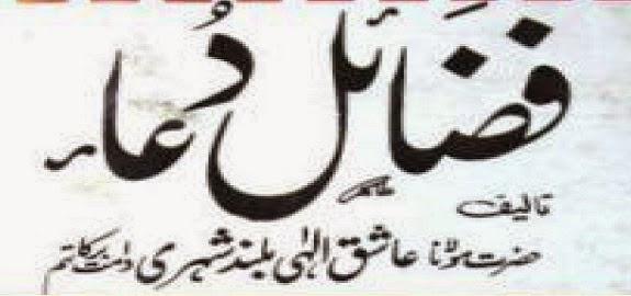 http://books.google.com.pk/books?id=KnHiBAAAQBAJ&lpg=PA1&pg=PA1#v=onepage&q&f=false