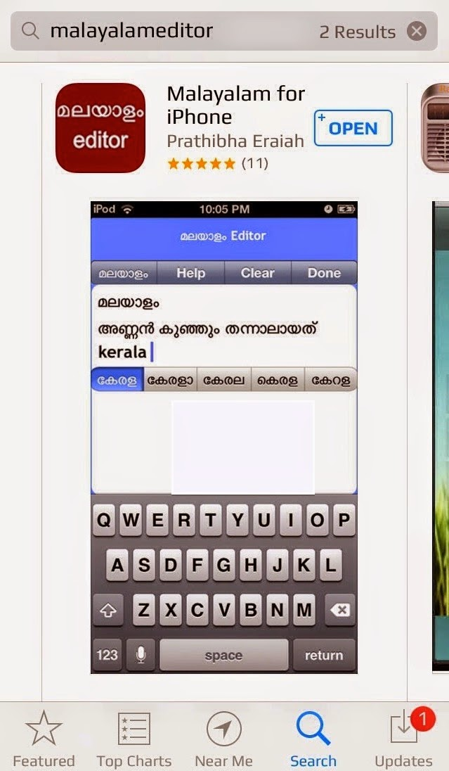 Typing-malayalam-in-iPhone-iOS-Devices