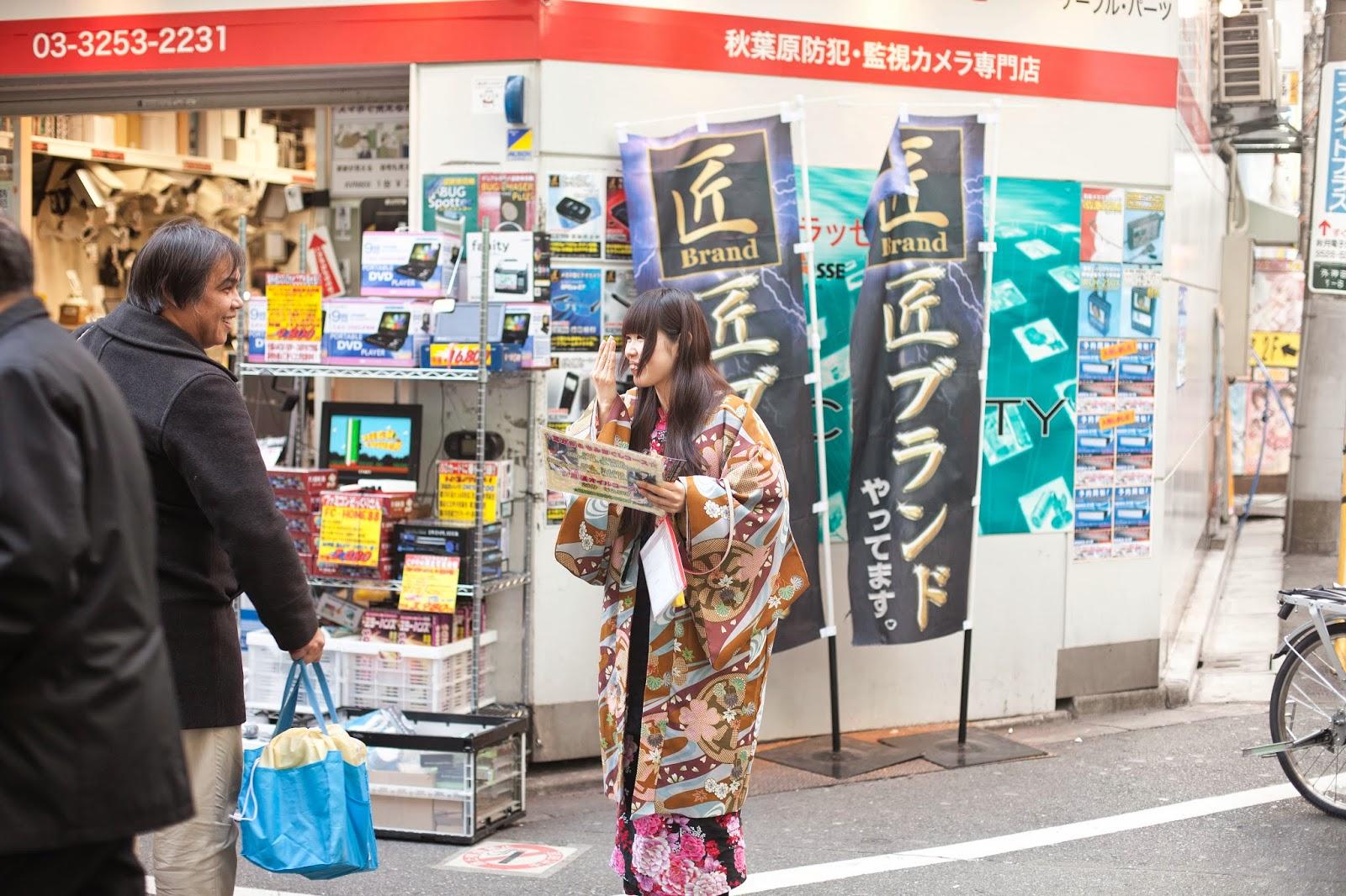 Akihabara 13