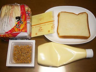 納豆トーストの材料