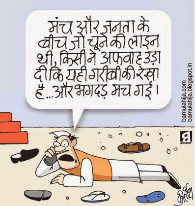 cartoons on politics, indian political cartoon, poverty cartoon, voter, election 2014 cartoons