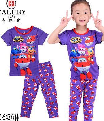 RM25 - Pyjama SuperWings