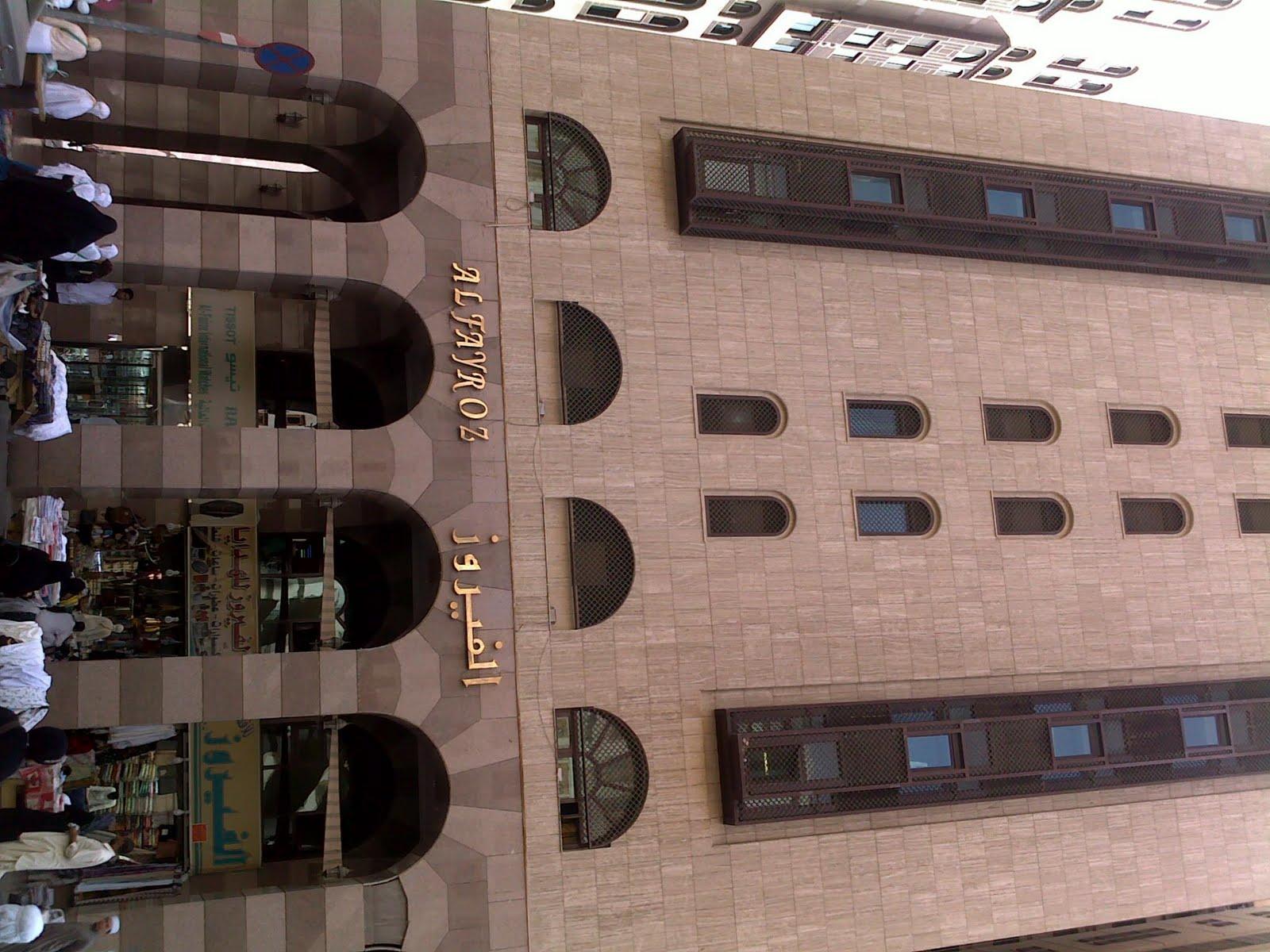 Reservasi Hotel Makkah  U0026 Madinah   U0026quot Al Fayruz Hotel