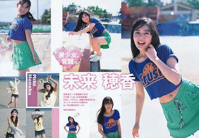 Young Jump 2012 No.19 Miki Honoka