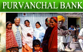 Purvanchal Gramin Bank Recruitment 2014