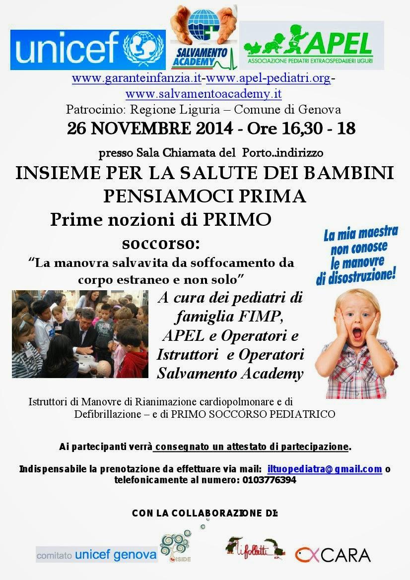 SALA CHIAMATA PORTO DI GENOVA 26 NOVEMBRE2014