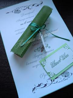 Приглашения на свадьбу. Свадьба летом.