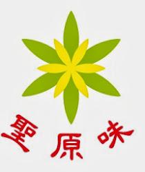 聖原味股份有限公司官網
