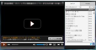 ニコニコ動画 パソコン用の動画のURLにアクセスした場合 (一部モザイク処理しています)
