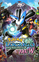 Pokémon 8: Lucario y el misterio de Mew (2005)