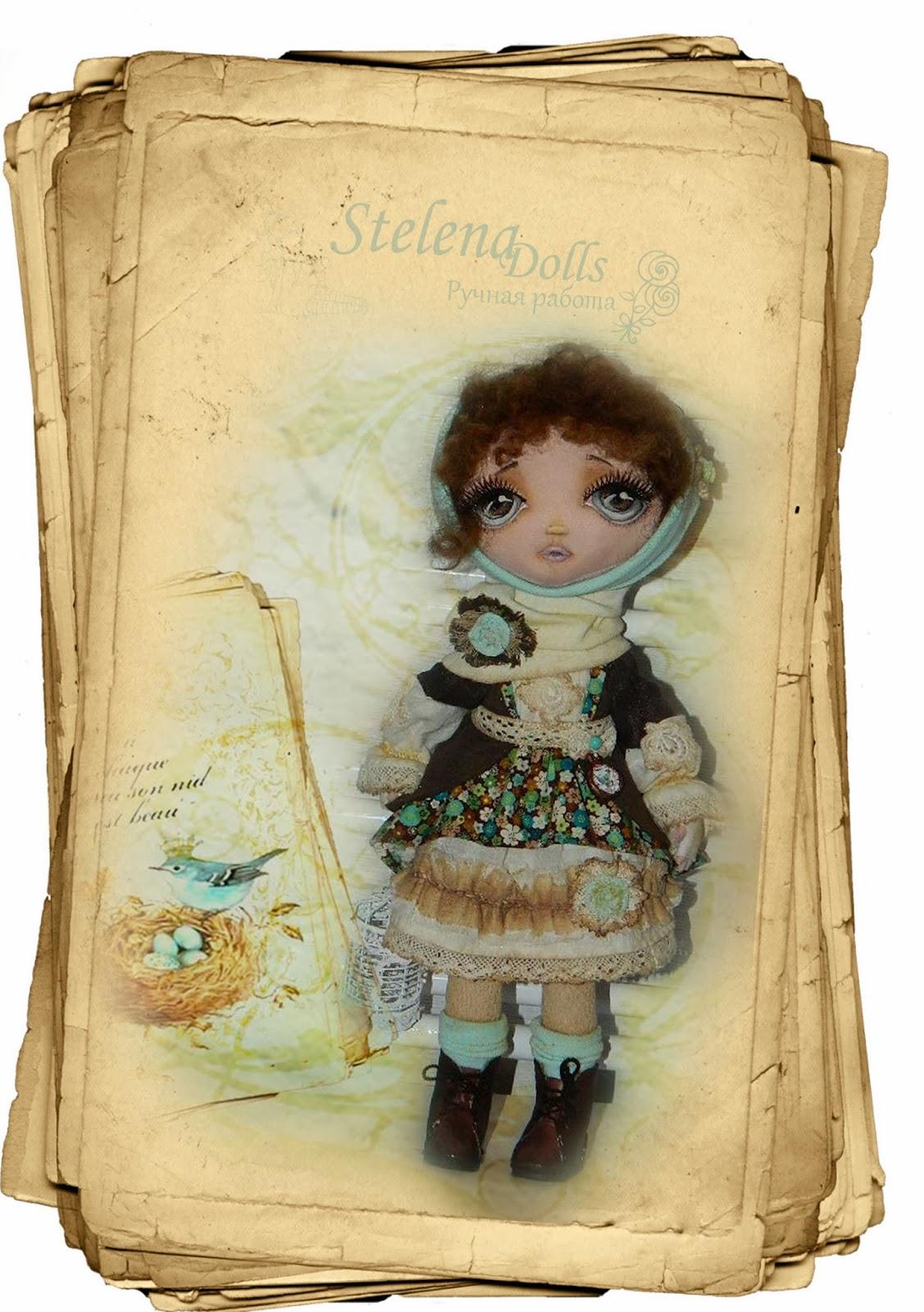Паспорт тукстильной куклы