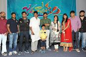 Jagannatakam Trailer launch event Photos-thumbnail-11
