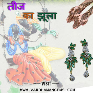 Diamond Jewelry for Sawan ki Teej from Vardhaman Gems