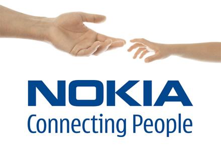 Daftar Harga Hp Nokia Terbaru Oktober 2011