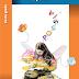 Libros de texto para sexto grado 2014 - 2015