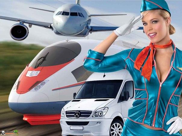 Ош Москва авиабилеты, цена от 9120 рублей - расписание
