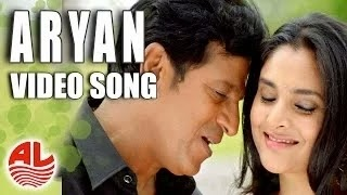 Aryan HD Video Songs