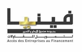 بنك التنمية الألماني يمنح قرض بقيمة 150 مليون يورو لFinea المغرب