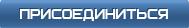 Заработок в социальной сети vk.com