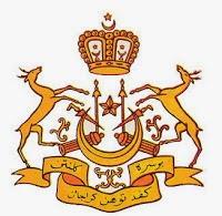 Jawatan Kosong Di Suruhanjaya Perkhidmatan Negeri Kelantan Kerajaan