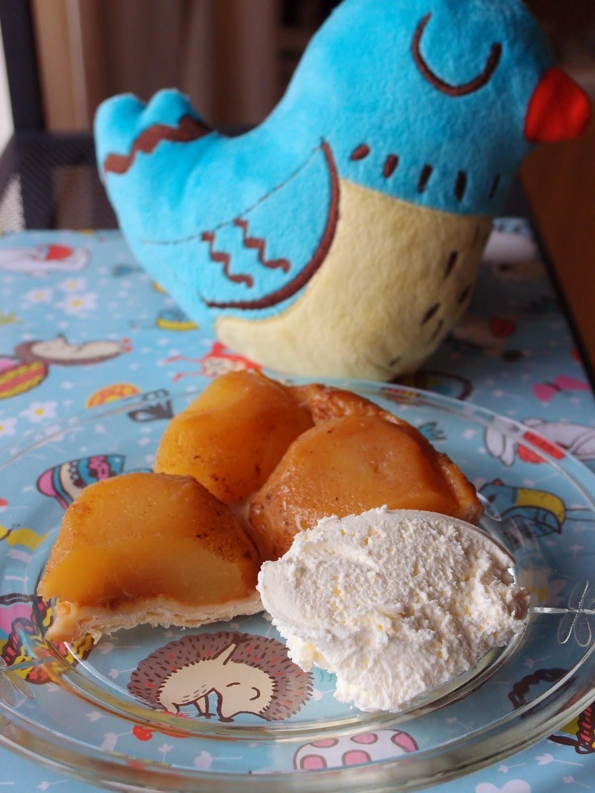Pear Star Cardamom Cake Recipe