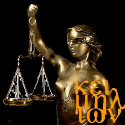 A justiça é cega, mas o revisor jurídico tem olhos bem abertos.