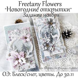 Новогодние открытки 30/11