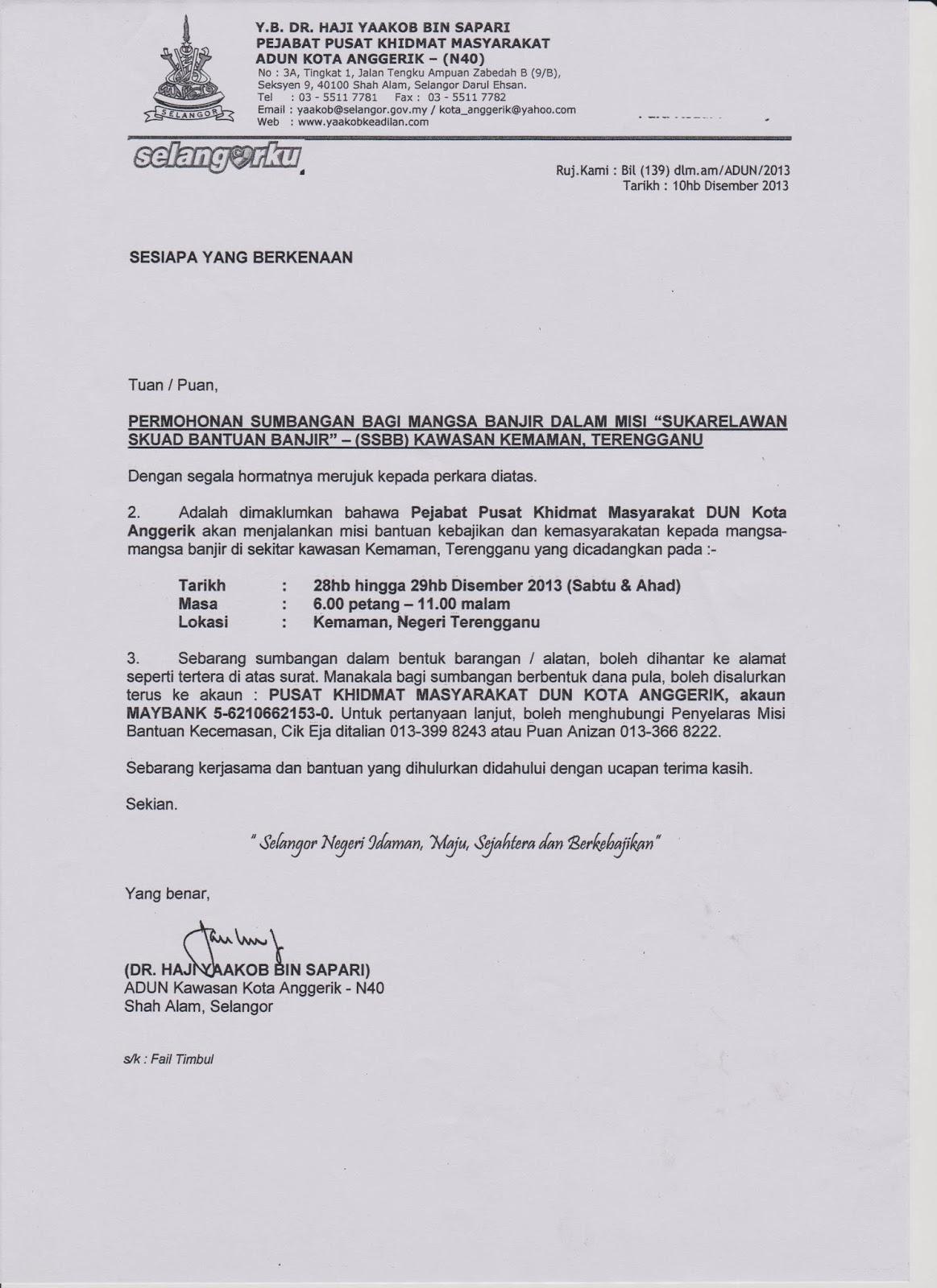 Memo Khidmat Masyarakat Permohonan Sumbangan Bagi Mangsa Banjir Kawasan Kemaman Terengganu Badan Pengurusan Bersama Jmb Pk Sek 7 Committee