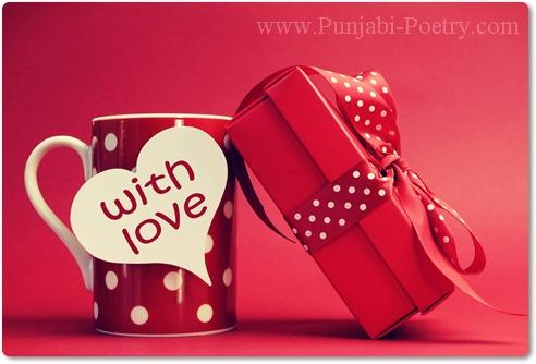 Valentine Day Di Tyari Karde Firde Aa