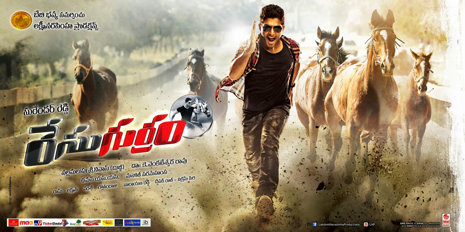 Race Gurram Telugu Movie 720P