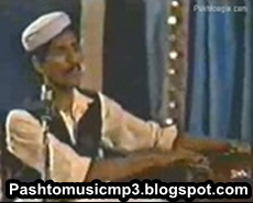 Pashto Singer Zarshad Ali Mp3  Album and Songs
