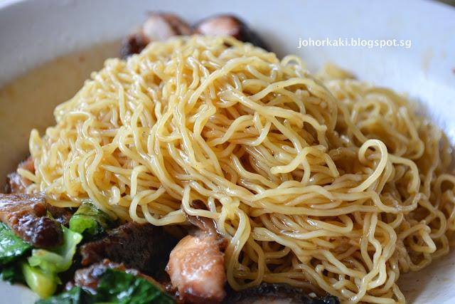 Fei-Fei-Wanton-Noodle-Mee-肥肥烧腊.云吞麵