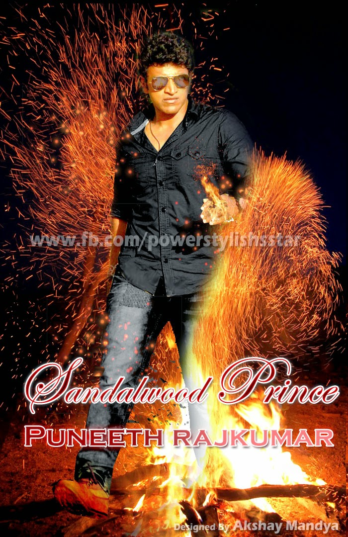 Puneeth Rajkumar Puneeth Rajkumar Wallpapers
