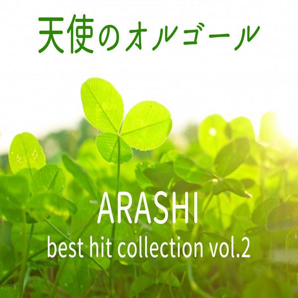 [Album] 天使のオルゴール – 天使のオルゴール ARASHI best hit collection vol.2 (2016.04.13/MP3/RAR)