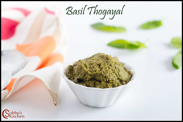 Basil Thogayal Recipe