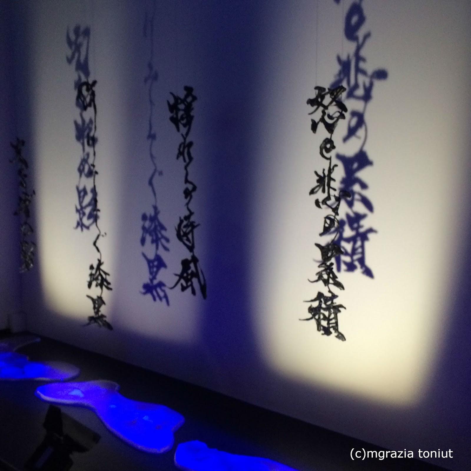 Lampade Giapponesi Milano: Articoli japanblues. Lampade vintage ...