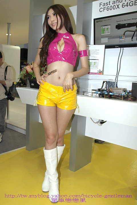 li xiao xing sexy yellow shorts 03
