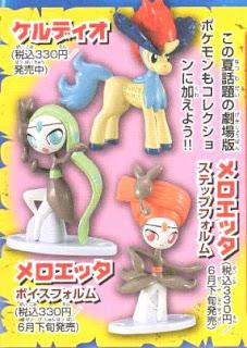 Pokemon Figure TomyMc Meloetta Aria & Pirouette formes